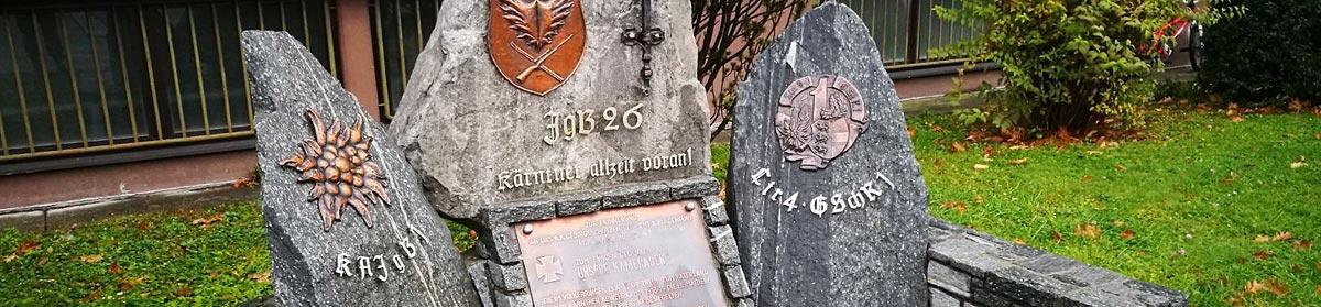 Sliderbild Gedenkstein Jägerbataillon 26 und der Traditionsvereine, Türk Kaserne, 9800 Spittau an der Drau, Kärnten